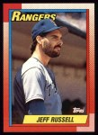1990 Topps #80  Jeff Russell  Front Thumbnail