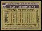 1990 Topps #416  Dave Wayne Johnson  Back Thumbnail