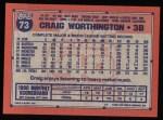1991 Topps #73  Craig Worthington  Back Thumbnail