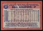 1991 Topps #417  Bill Krueger  Back Thumbnail