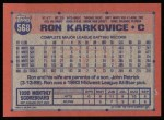 1991 Topps #568  Ron Karkovice  Back Thumbnail