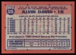 1991 Topps #515  Alvin Davis  Back Thumbnail