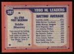1991 Topps #397   -  Eddie Murray All-Star Back Thumbnail