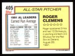 1992 Topps #405   -  Roger Clemens All-Star Back Thumbnail