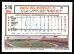 1992 Topps #540  Ben McDonald  Back Thumbnail