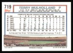 1992 Topps #719  Terry Mulholland  Back Thumbnail