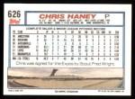 1992 Topps #626  Chris Haney  Back Thumbnail