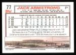 1992 Topps #77  Jack Armstrong  Back Thumbnail