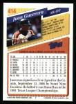 1993 Topps #414  Juan Guerrero  Back Thumbnail