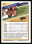 1993 Topps #637  Greg Myers  Back Thumbnail