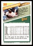1993 Topps #383  Jerry Browne  Back Thumbnail
