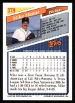 1993 Topps #379  Mike Munoz  Back Thumbnail