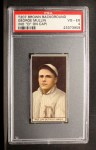 1912 T207 xD George Mullin    Front Thumbnail
