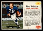 1962 Post Cereal #30  Alex Webster  Front Thumbnail