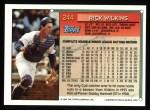 1994 Topps #244  Rick Wilkins  Back Thumbnail