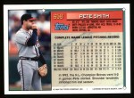 1994 Topps #658  Pete Smith  Back Thumbnail