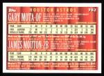 1994 Topps #782  James Mouton  /  Gary Mota  Back Thumbnail