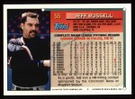 1994 Topps #55  Jeff Russell  Back Thumbnail