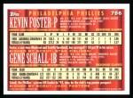1994 Topps #786  Kevin Foster /  Gene Schall  Back Thumbnail