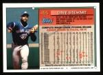 1994 Topps #455  Dave Stewart  Back Thumbnail