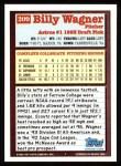1994 Topps #209  Billy Wagner  Back Thumbnail
