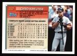 1994 Topps #257  Chad Kreuter  Back Thumbnail