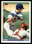 1994 Topps #509  Tim Bogar  Front Thumbnail