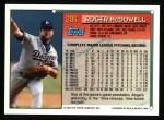 1994 Topps #296  Roger McDowell  Back Thumbnail