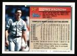 1994 Topps #347  Dave Magadan  Back Thumbnail