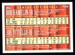 1994 Topps #769  Bob Hamelin / Joe Vitiello  Back Thumbnail