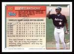 1994 Topps #182  Eric Anthony  Back Thumbnail