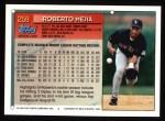 1994 Topps #258  Roberto Mejia  Back Thumbnail