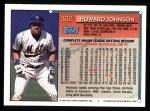 1994 Topps #302  Howard Johnson  Back Thumbnail