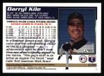 1995 Topps #228  Darryl Kile  Back Thumbnail