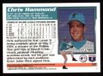 1995 Topps #18  Chris Hammond  Back Thumbnail