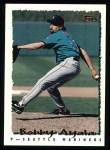 1995 Topps #193  Bobby Ayala  Front Thumbnail