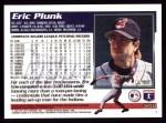 1995 Topps #256  Eric Plunk  Back Thumbnail