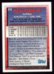 1995 Topps #212  Ben Grieve  Back Thumbnail