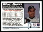 1995 Topps #186  Wilson Alvarez  Back Thumbnail