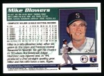 1995 Topps #348  Mike Blowers  Back Thumbnail