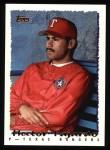 1995 Topps #184  Hector Fajardo  Front Thumbnail