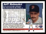 1995 Topps #359  Jeff Reboulet  Back Thumbnail