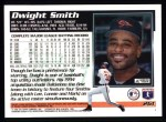1995 Topps #261  Dwight Smith  Back Thumbnail