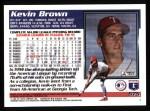 1995 Topps #575  Kevin Brown  Back Thumbnail