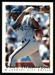 1995 Topps #276  Dave Henderson  Front Thumbnail