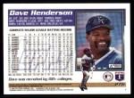 1995 Topps #276  Dave Henderson  Back Thumbnail