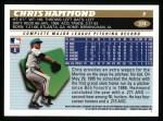 1996 Topps #374  Chris Hammond  Back Thumbnail