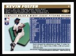 1996 Topps #62  Kevin Foster  Back Thumbnail