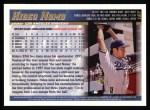 1998 Topps #167  Hideo Nomo  Back Thumbnail