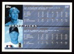 1998 Topps #247  Vernon Wells / Aaron Akin  Back Thumbnail
